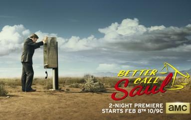 Better Call Saul (Extended Trailer)
